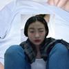 Regina Hsu